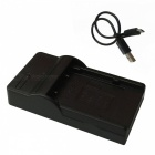 LI40B Micro USB Mobile Camera Battery Charger - Black