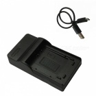 LI50B Micro USB Mobile Camera Battery Charger - Black