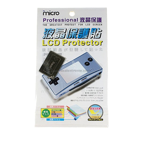 Screen Protector for Gameboy Micro