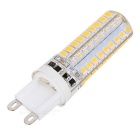 JRLED G9 7W Warm White 2835 SMD 72-LED Dimmable Bulb(AC220V, 2PCS)