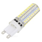 JRLED G9 7W branco fresco 2835 SMD 72-LED bulbo dimmable (AC220V, 2PCS)