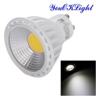 YouOKLight GU10 6W Dimmable White Light COB LED Spotlight (AC220~240V)