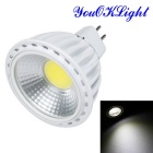 YouOKLight YK1662 MR16 6W White Light COB LED Spotlight (DC 12V)
