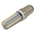 Dimmable B15 4W 300lm 72-LED caliente bombilla blanca (AC 220V / 5PCS)