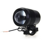 Qook Motorcycle Bike Cool White LED Spotlight w/ Black Casing