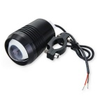 Qook Motorcycle Bike Cold White LED Spotlight w/ Black Casing