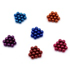 DIY 5mm NdFeB Magnetic Ball Toy - Purple + Blue + Multicolored (72PCS)