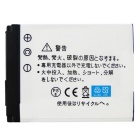 Ismartdigi FD1 3.6V 680mAh Camera Battery for Sony BD1- White + Black