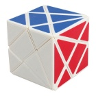 YJ White Background Irregular Magic IQ Cube - White + Multi-Colored