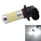 9005 9W 1000lm 144-SMD 3014 Cool White Car Lamp (12~24V)