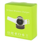 Wireless Charger / Dock For Samsung Gear S2 Smart Watch - Black