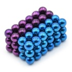 5mm DIY NdFeB Magnetic Balls Toy - Purple + Light Blue (72PCS)