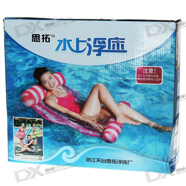 Inflatable swim pool floating bed set free shipping for Swimming pool bed