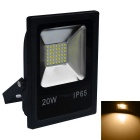 JIAWEN 20W IP65 Warm White Light LED Floodlight - Black (AC 220V)