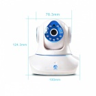 JOOAN 770MR-W Wireless Wi-Fi IP Camera - White + Blue (UK Plug)