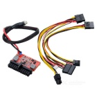 Computer 200W ATX-MCU Power Module + SATA Power Cable - Red + Black