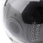 SunEyes SP-V706W Wireless PTZ Dome IP Camera Auto Focus - White (US)