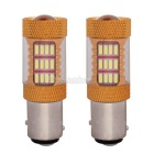 MZ 1157 BAY5D P21/5W 54-4014SMD LED Car Brake Lights Cold White (Pair)
