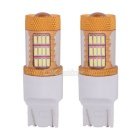 MZ 7443 T20 W21/5W 54-4014SMD LED Car Brake Light Cold White (Pair)