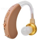 Axon Hearing Aid - Brown (V163)