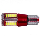T10 57*3014 SMD LED 15W 550lm Cool White Light Width Lamp (2PCS)