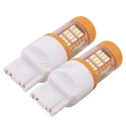 MZ 7440 T20 W21W 54-LED Car Reversing Lamps Neutral White (Pair)