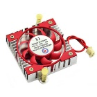4.5 * 4.5cm 0.1A Cooling Fan - Red + Silver (DC 12V)