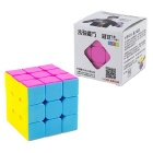 YJ 3*3*3 Brain Teaser Magic IQ Cube - Yellow + Multi-Colored