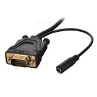 HDMI Adapter Cable VGA with Audio to HDMI Video AV Converter - Black