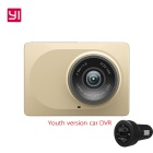 "Xiaomi Yi ADA Syouth Version 2.7"" 1296P Car DVR Recorder - Golden"