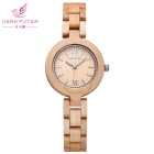 Natural Comfortable Stylish Lightweight Maple Watch (1*S377)