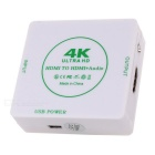 1080P HDMI to HDMI (4K*2K) + 3.5mm Audio Adapter HDCP Decoder - White