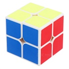 YJ 50mm 2 * 2 * 2 Magic Cube Toy - Blanc + Multicolore