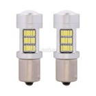 MZ 1156 10W LED Canbus Car Brake Light Cold White (DC 12~24V, 2 PCS)