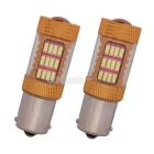 MZ 1156 Car Brake LED Lamp Cold White Light (2 PCS)