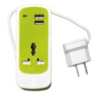 S14 3-in-1 Universal Socket - Green + White (US Plugs / 110~240V)
