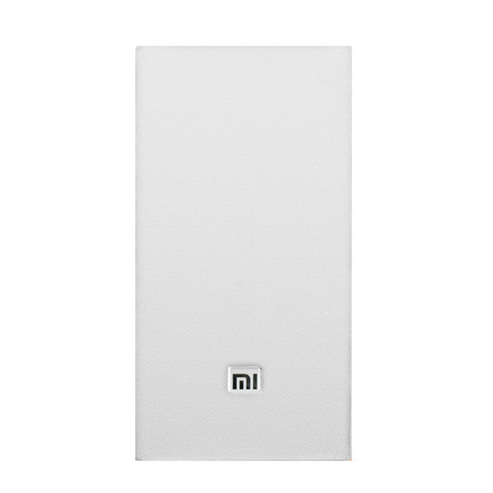 Silicone Protective Cover for Xiaomi 20000mAh Power Bank - White