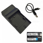 Ismartdigi BP511 Battery + Micro USB Charger for Canon BP-511 - Black