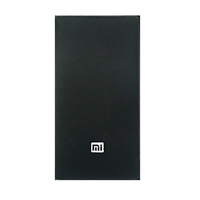 Housse de protection en silicone pour Xiaomi 20000mAh Power Bank - Noir
