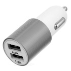 ZCHY-1285 4.1A Dual USB Car Charger - Grey + White