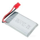 SYMA 500mAh Lithium Battery for X5HC X5HW - Silver