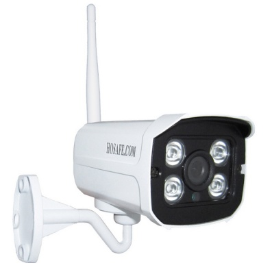 HOSAFE SV1MB1W 720P Wireless Outdoor HD IP Camera - White (EU Plug)
