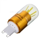 G9 4W 6-COB LED Bulb Lamp Cold White Light - Golden (AC 85~265V)