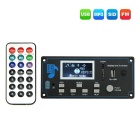 "002 9-12V 2""  Display Decoder MP3 Board w/ FM / Bluetooth / USB"