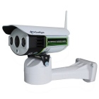 SunEyes SP-P1803SW 1080P Full HD Pan / Tilt IP-Kamera (EU-Stecker)
