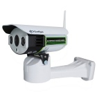 SunEyes SP-P1803SW 1080P Full HD Pan / Tilt IP-Kamera - Weiß (AU Stecker)