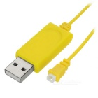 USB Charging Cable for H30C Quadcopter - Yellow (66cm)