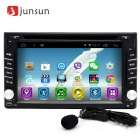 "Junsun 2 DIN 6.2"" Car DVD Player Radio GPS Navigation - Black"