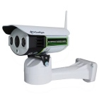 SunEyes SP-P1803SWZ Outdoor Zoom 1080P HD PTZ IP-камера - белый (AU)