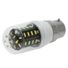 250lm 36-4014 SMD LED Lamp Light, 360-Degree Beam Angle, Transparent Housing